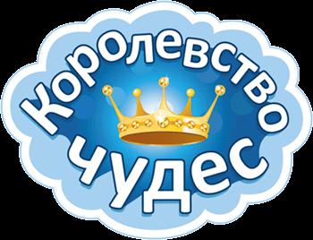 Организация детских праздников в Москве - аниматоры для детей на детский день рождения